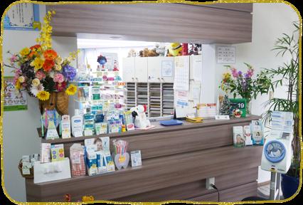 田所歯科医院photo